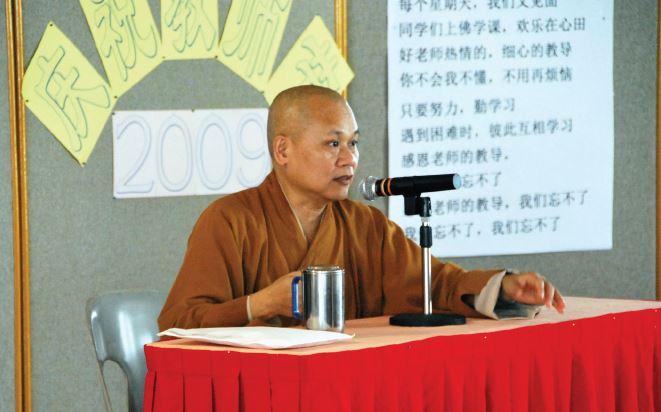 学习《佛法概论》 培养正知正见 ─ 2014年教师节上人开示