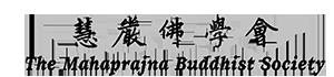 The Mahaprajna Buddhist Society Logo